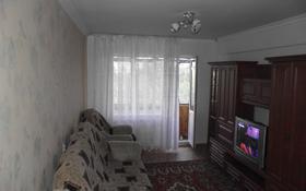 1-комнатная квартира, 30 м², 5/5 этаж, Бурова 8 за 10.4 млн 〒 в Усть-Каменогорске