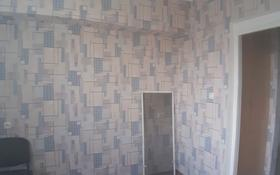 4-комнатная квартира, 112 м², 4/5 этаж, 12 мкр 26 за 22 млн 〒 в Таразе