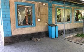 4-комнатный дом помесячно, 138 м², 2 сот., Аль-Фараби — Радостовца за 300 000 〒 в Алматы, Бостандыкский р-н
