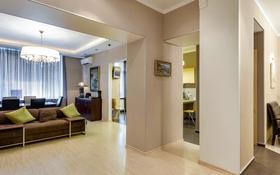 3-комнатная квартира, 130 м² помесячно, Мендикулова 105 за 520 000 〒 в Алматы, Медеуский р-н