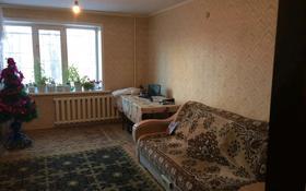 4-комнатная квартира, 81 м², 1/5 этаж, Ломова 181/5 — Ворушино за 14.8 млн 〒 в Павлодаре