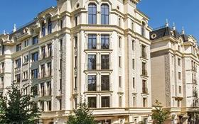 4-комнатная квартира, 220 м², 6/6 этаж, Чайковского 149 — Абая за 318 млн 〒 в Алматы, Алмалинский р-н