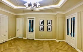5-комнатная квартира, 241 м², 2/6 этаж помесячно, Нажимеденова 14 за 1 млн 〒 в Нур-Султане (Астана), Алматы р-н