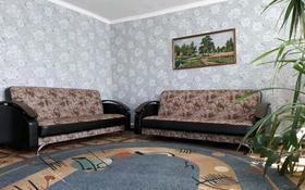 3-комнатный дом, 100 м², 6 сот., Старый город, Жастар 62 — Санкиба батыра за 16 млн 〒 в Актобе, Старый город