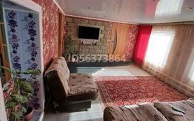 5-комнатный дом, 150 м², Нуржанова 5 за 13 млн 〒 в Павлодаре