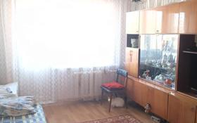 2-комнатная квартира, 48 м², 5/5 этаж, Астана 30 за 12.4 млн 〒 в Усть-Каменогорске