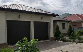 5-комнатный дом, 243 м², 9 сот., мкр Самал 4 за 56 млн 〒 в Атырау, мкр Самал