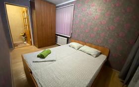 2-комнатная квартира, 65 м², 2/4 этаж посуточно, Алии Молдагуловой 2/1 за 7 999 〒 в Уральске