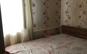 4-комнатный дом, 92 м², 3 сот., Абдирова 37 — Гончарова за 17 млн 〒 в Алматы, Жетысуский р-н