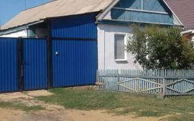 6-комнатный дом, 76 м², 6 сот., Ул.Лиманная 20 за 11 млн 〒 в Актобе, Старый город