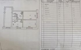 2-комнатная квартира, 40 м², 2/2 этаж, Ст.Балхаш-1 за 4.5 млн 〒