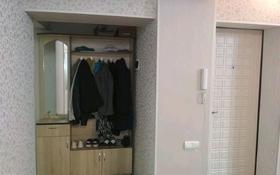 3-комнатная квартира, 80 м², 5/9 этаж помесячно, проспект Назарбаева — Жыбек жолы за 230 000 〒 в Алматы, Медеуский р-н