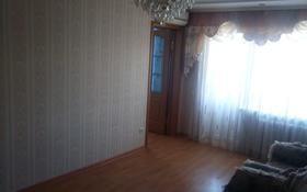 2-комнатная квартира, 45 м², 5/5 этаж, Григория Потанина 20 за 11.6 млн 〒 в Нур-Султане (Астана), Сарыарка р-н