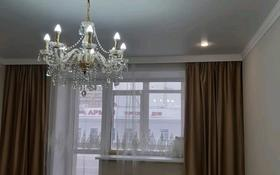 1-комнатная квартира, 49 м², 2/5 этаж, Габдулина 43 за 16 млн 〒 в Кокшетау