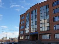 Офис площадью 91.9 м²