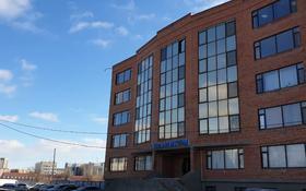 Офис площадью 91.9 м², Айтеке Би 43 А за 2 800 〒 в Атырау