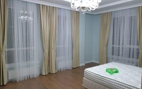 4-комнатная квартира, 155 м², 17/22 этаж помесячно, Достык 1 — проспект Кабанбай Батыра за 1.2 млн 〒 в Нур-Султане (Астана), Есиль р-н