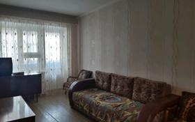 2-комнатная квартира, 32 м², 3/3 этаж помесячно, улица Токмагамбетова 18 за 80 000 〒 в