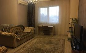 2-комнатная квартира, 80 м², 5/25 этаж помесячно, Абиша Кекилбайулы 270 — Малахова за 170 000 〒 в Алматы, Бостандыкский р-н