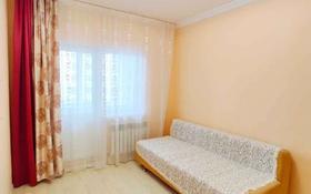 1-комнатная квартира, 30 м², 3/10 этаж, Ильяса Омарова 23 за 12.8 млн 〒 в Нур-Султане (Астана)