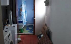 3-комнатный дом, 110 м², 10 сот., Мкр Северо-Западный 41 за 13.5 млн 〒 в Костанае