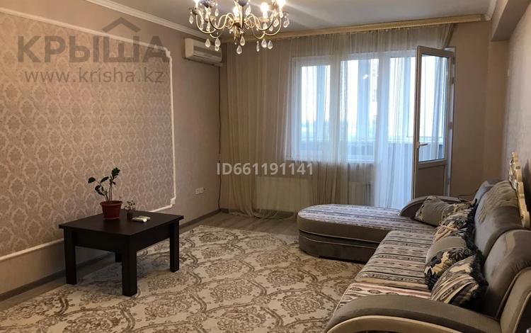 3-комнатная квартира, 92 м², 8/12 этаж, Толе би 273/8 за 36.5 млн 〒 в Алматы, Алмалинский р-н
