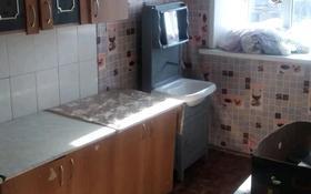 1-комнатная квартира, 24.6 м², 2/2 этаж, Маяковского 3 за 3 млн 〒 в Петропавловске