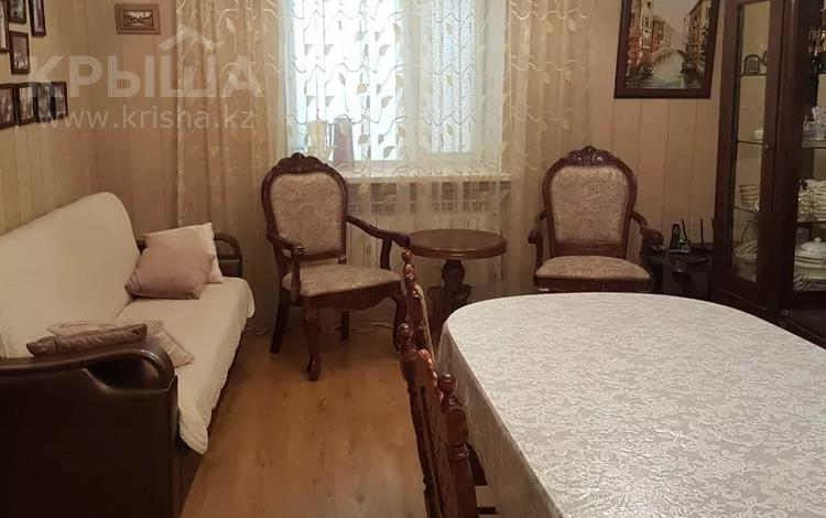 4-комнатный дом, 200 м², 6 сот., Пахомова — Жаяу-Мусы за 37 млн 〒 в Павлодаре