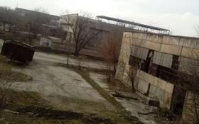 Промбаза 0.96 га, Тауке Хана за 200 млн 〒 в Шымкенте, Енбекшинский р-н