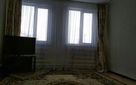 4-комнатный дом, 110 м², 5 сот., Кызыл тал 1/1 за ~ 9 млн 〒 в Аксае