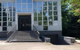 Здание, проспект Назарбаева — проспект Аль-Фараби площадью 570 м² за 1.6 млн 〒 в Алматы, Медеуский р-н