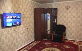 1-комнатная квартира, 48 м², 3/4 этаж посуточно, Абай 148 за 5 000 〒 в Экибастузе