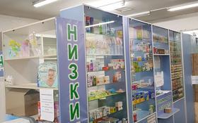 аптека за 70 000 〒 в Алматы, Ауэзовский р-н