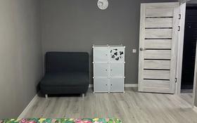 1-комнатная квартира, 36 м², 1/5 этаж посуточно, 9 микрорайон за 7 000 〒 в Темиртау