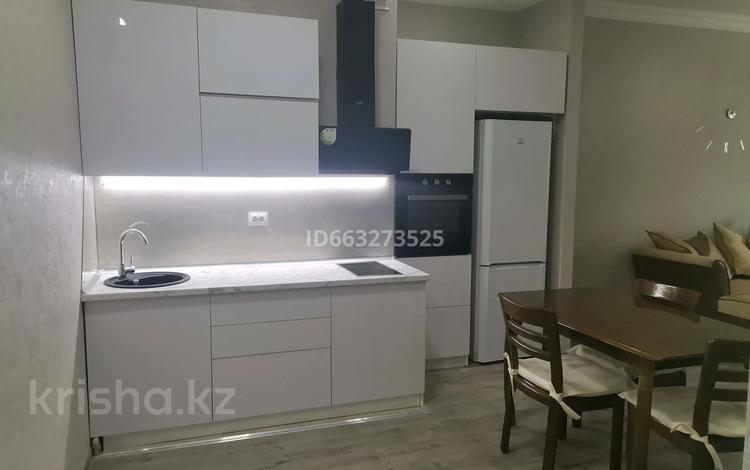 2-комнатная квартира, 80 м², 16/16 этаж помесячно, Аль-Фараби 21 за 400 000 〒 в Алматы, Бостандыкский р-н