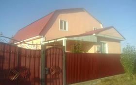 4-комнатный дом, 100 м², 10 сот., Село Кызылжар, Тажибаева за 16.5 млн 〒 в Акмолинской обл.