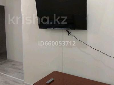 1-комнатная квартира, 31 м², 3/5 этаж посуточно, Алашахана 13 за 5 500 〒 в Жезказгане