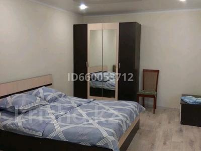 1-комнатная квартира, 31 м², 3/5 этаж посуточно, Алашахана 13 за 5 500 〒 в Жезказгане — фото 5