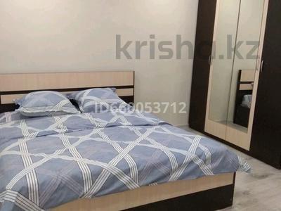 1-комнатная квартира, 31 м², 3/5 этаж посуточно, Алашахана 13 за 5 500 〒 в Жезказгане — фото 6