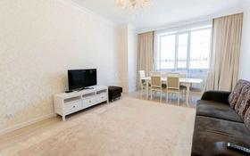 3-комнатная квартира, 97 м², 8/13 этаж, Бектурова (Е49) 7 за 36.4 млн 〒 в Нур-Султане (Астана)