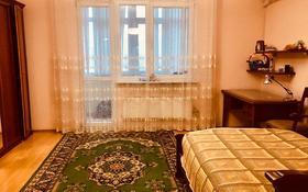 4-комнатная квартира, 180 м², 13/14 этаж, Масанчи 98 — Абая за 65 млн 〒 в Алматы, Бостандыкский р-н