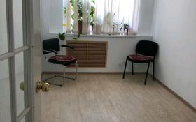 Офис площадью 59 м², 5-й мкр 8 за 200 000 〒 в Актау, 5-й мкр