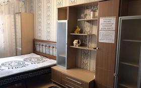 1-комнатная квартира, 30 м², 13/16 этаж посуточно, Торайгырова 3/1 — Сейфуллина за 6 000 〒 в Нур-Султане (Астана)