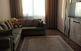 2-комнатная квартира, 59 м², 5/9 этаж, Ханов Керея и Жанибека за 23 млн 〒 в Нур-Султане (Астана)
