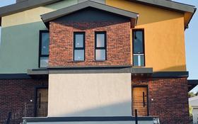 5-комнатный дом, 240 м², 9 сот., Zeytinalani за ~ 155.4 млн 〒 в Измире