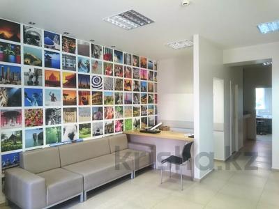 Аренда универсального помещения 74,7 кв.м за 543 074 〒 в Новосибирске