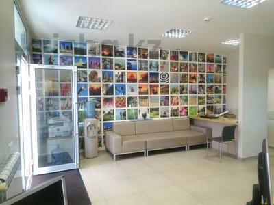 Аренда универсального помещения 74,7 кв.м за 543 074 〒 в Новосибирске — фото 2