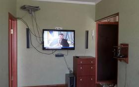 2-комнатная квартира, 65 м², 3 этаж по часам, 7-й мкр 30 за 1 000 〒 в Актау, 7-й мкр
