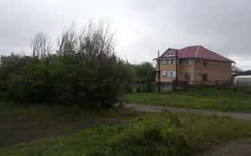 Участок 8 соток, Луначарского за 3 млн 〒 в Щучинске