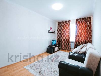 1-комнатная квартира, 39.5 м², 5/9 этаж, Ахмета Байтурсынова 41 за 13.5 млн 〒 в Нур-Султане (Астана), Алматы р-н